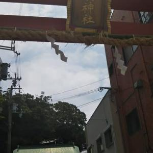 ひょうたん良先生に教えてもらった神様が私に行けと言ったお参りすると金運上昇する金運上昇率日本一の淡路島岩屋にある恵比寿神社・本家えべっさん岩樟神社へ。