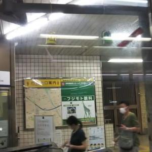 駒川中野駅にパドマ幼稚園の園児がつくった風鈴が。