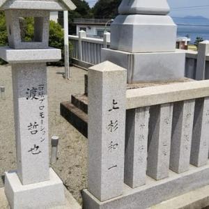 テレビのニュース番組で渡哲也特集をすると必ず登場する岩屋神社への渡哲也名の奉納燈篭。当ブログ記事ではその写真をアップしています。