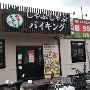 本日のランチは超久々にしゃぶ葉JR平野駅北店へ。久々に行くと繁盛店に。4組待ちでした。店内は常に満席・入店待ちへ。
