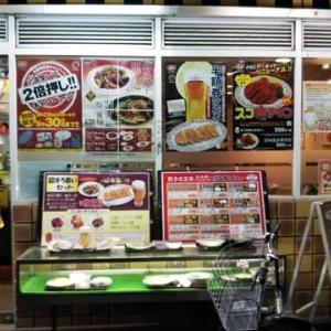 本日のディナーはスタンプ2倍押しの餃子の王将日本橋でんでんタウン店へ。スタンプ2倍押しなので言っているのにアホの中国人店員はスタンプ1個。クレーム言って2個に。