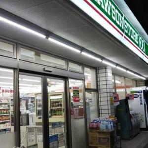 昨夜生まれて初めてセルフレジへ。ローソンストア100東住吉今川店で。セルフレジってごまかしやり放題。セルフレジはコンビニでははやらないでしょう。