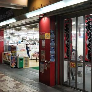 本日も閉店売り尽くしセールの上新電機J&Pテクノランドへ。書籍8割引きは本日まで。欲しかったパソコンは売れていました。