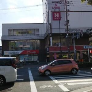 本日ははるやま大阪湯里店へ。6578円→200円で買った日焼け処分のスラックスの裾上げができたので取りに行きました。
