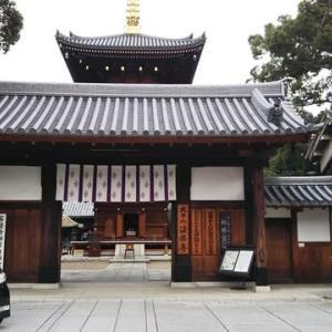 本日は28日お不動さんの日。田辺のお不動さん法楽寺の護摩供へ。今回護摩木には初めて病気平癒を。おみくじは66番吉。おみくじを見て本日の予定が変わりました。