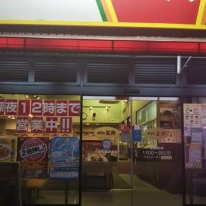 本日のディナーは餃子の王将大国町難波中店へ。赤ちゃんぽんをオーダーしました。