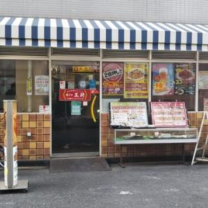 本日のランチはスタンプ2倍押しキャンペーン中の餃子の王将日本橋でんでんタウン店へ。本日もサービスランチわオーダー。