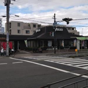 本日のランチはGoToEatキャンベーン最終利用でフォルクス針中野店へ。