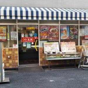 本日のランチはスタンプ2倍押しキャンペーン中の餃子の王将日本橋でんでんタウン店へ。サービスランチ700円+税を。