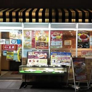 本日のディナーは夜8時までの営業となった餃子の王将日本橋でんでんタウン店へ。17日までの餃子スタンプを押してもらうために。