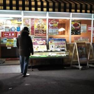 本日のディナーは餃子の王将日本橋でんでんタウン店へ。本日までの餃子スタンプカードにスタンプを3つ押してもらい完成。