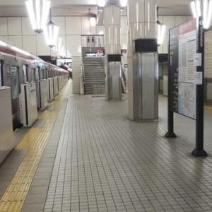 オメコへのクレームメールが効いて余裕ダイヤーへ。本日大阪メトロ御堂筋線天王寺始発。ホームに入ってから10両目の前から1両目まで初めて歩けました。