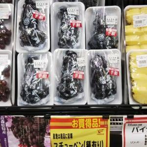まずいブドウの代名詞。青森津軽ぶどうのスチューベン。スーパーフレスコ駒川店で在庫すべて半額に。大阪はかつてブドウの生産量日本一。ブドウの産地ではこのブドウは受けんわ。