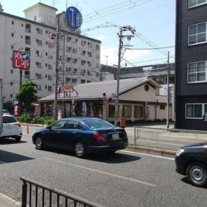 本日(6月14日)のランチはザ・めしや東住吉中野店へ。先日もらった500円お食事券を使って。