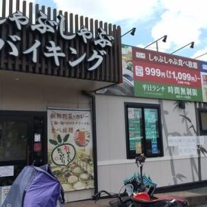 本日のランチはしゃぶ葉平野駅北店へ。本日はドリンククーポン利用なので時間無制限コースへ。8%引きクーポン利用。