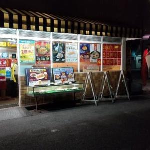 本日のディナーは餃子の王将日本橋でんでんタウンでクーポン利用でにんにくゼロ餃子2人前を。