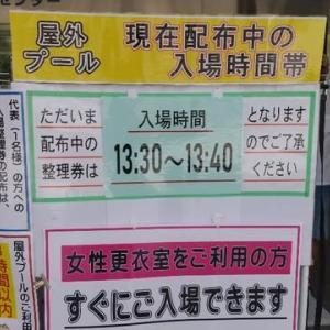 本日の真田山プール1時間23分待ちで整理券をもらってからいったん事務所に。そして、プールで1600m泳いだあふと神戸の鈴なりへスイカをもらいに。