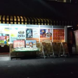 本日のディナーは餃子の王将日本橋でんでんタウン店のテイクアウト。本日は餃子2人前と焼きそばを。スタンプ2倍押しが8月9日までなので。