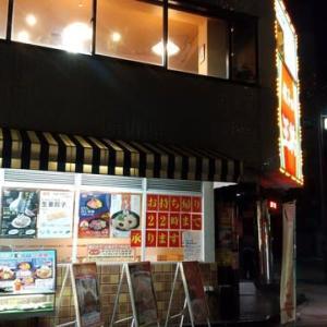 本日のディナーは餃子の王将日本橋でんでんタウン店へ。アプリの水曜日クーポン利用で餃子2人前と焼きそばを。以前は量が多く食べるのが大変でしたがオゼンピック抗体ができた今は平気。