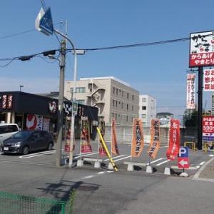 本日のランチは折りこみチラシの100円引きクーポン利用でからやま東住吉今川店へ。