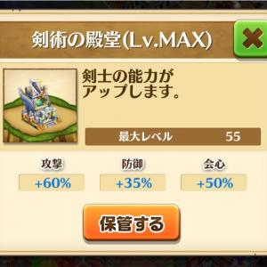 【白猫プロジェクト】ランク600&剣士タウンマ達成!殿堂Lv.45〜Lv.55までに必要なルーン数まとめ!