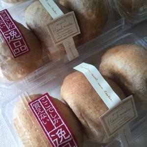 焼きたて、全粒粉パンは美味しくてと完売❣️レシピは我が家のパンでして母に感謝ですね