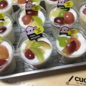【hanacafeマルシェ 】高級ギフトお葡萄様丸ごとフルーツ🍇麹ゼリーもハロイン仕様へ✌️