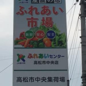 エグミ、食べると違和感、ピリピリ感じる野菜食べ続けますか⁉️【こだわりの野菜】 DE賛否両論。
