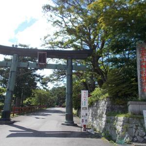 御朱印探訪(日光二荒山神社)