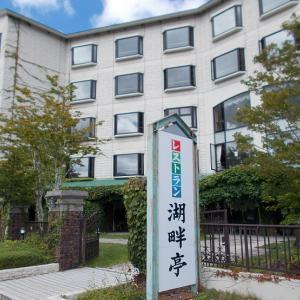 奥日光中禅寺温泉(ホテル湖畔亭)