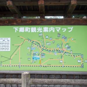 湯野上温泉(概要・福島県南会津郡下郷町)