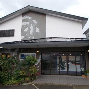 湯野上温泉(湯季の郷 紫泉・福島県南会津郡下郷町)
