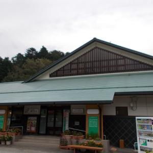 新田川温泉(はらまちユッサ・福島県南相馬市原町区)