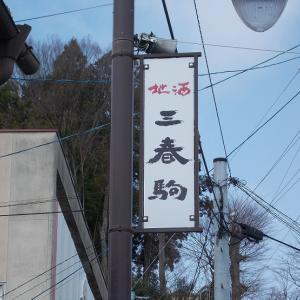 日本酒紀行(佐藤酒造・福島県田村郡三春町)