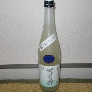 日本酒紀行(喜多の華酒造②・福島県喜多方市)