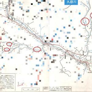 川釣り日記(令和2年4月②・久慈川水系釣行)