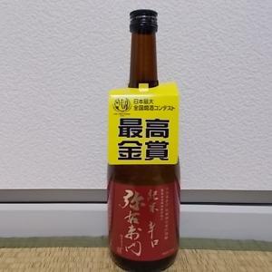 日本酒紀行(大和川酒造➁・福島県喜多方市)