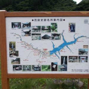 広瀬温泉(もにわの湯・福島県福島市)