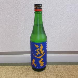 日本酒紀行(奥の松酒造②・福島県二本松市)