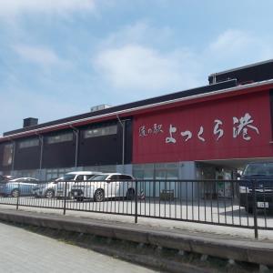 名産・名物食べ歩き(ほっき飯・福島県いわき市)