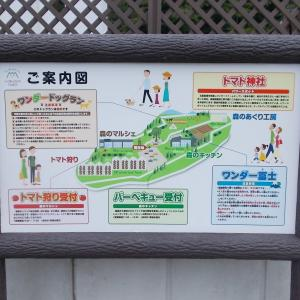 よもやま放浪撮影日記(福島県いわき市①)