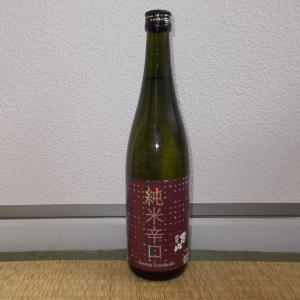 日本酒紀行(開当男山酒造➁・福島県南会津郡南会津町)