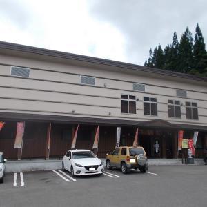 玉梨温泉(せせらぎ荘➁・福島県大沼郡金山町)