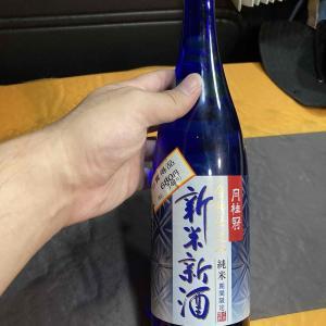 日本酒紀行(番外編14)