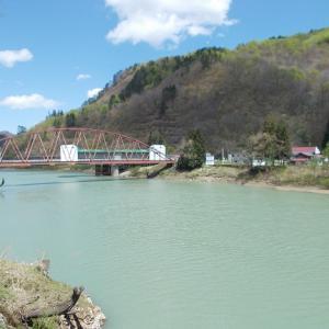 湯倉温泉(共同浴場)