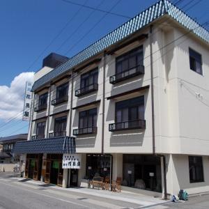 中ノ沢温泉(花見屋旅館)