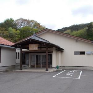 源田温泉(森の宿 forest バン源田)