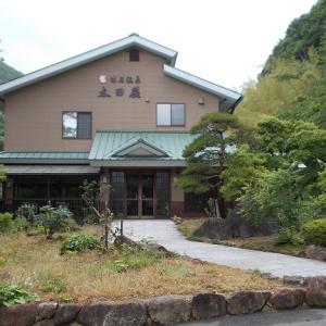 休石温泉(太田屋旅館)