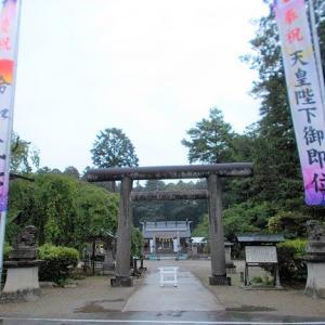 御朱印探訪(乃木神社)