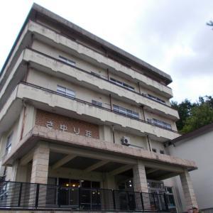 さかい温泉(さゆり荘)